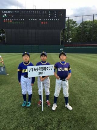 神奈川 県 少年 野球 連盟